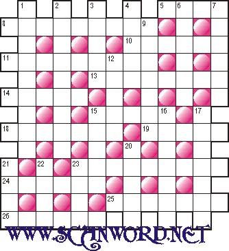 A bit less than a quart crossword clue